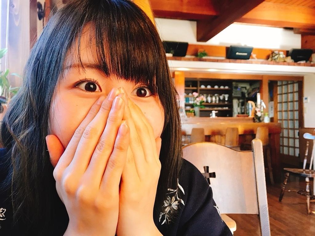 f:id:yamatori0422:20181214195553j:plain