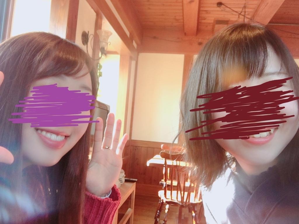 f:id:yamatori0422:20181214195801j:plain