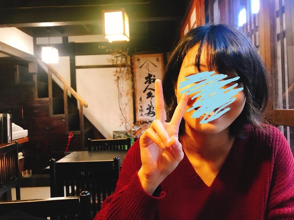 f:id:yamatori0422:20181225180120j:plain