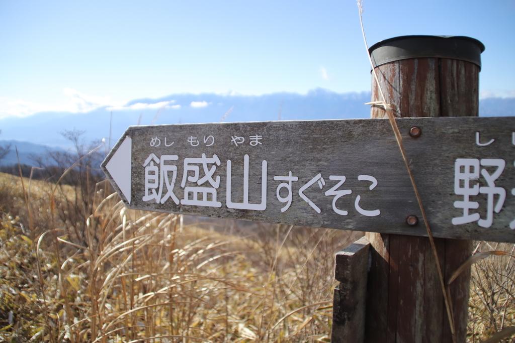f:id:yamatori0422:20181226211613j:plain
