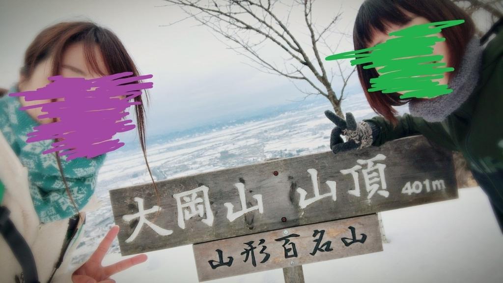 f:id:yamatori0422:20190113185022j:plain