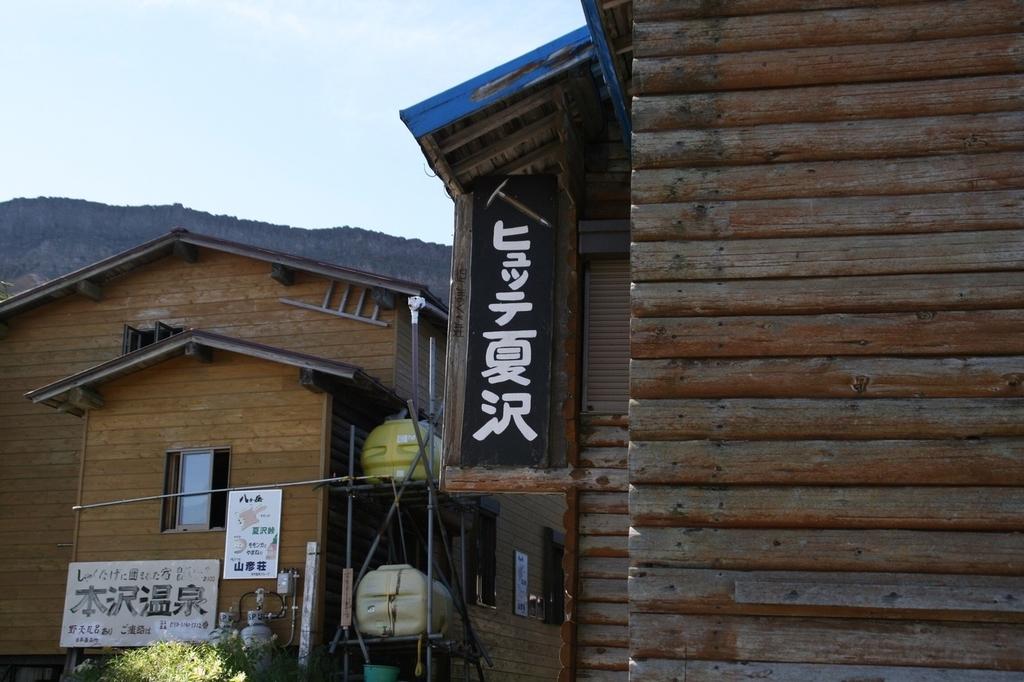 f:id:yamatori0422:20190207200826j:plain