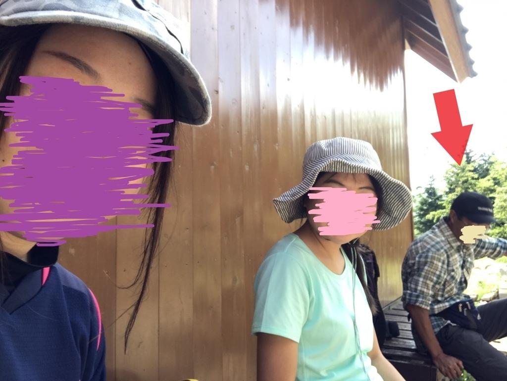 f:id:yamatori0422:20190209125052j:plain
