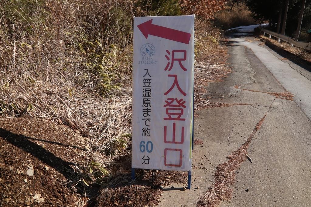 f:id:yamatori0422:20190303102153j:plain