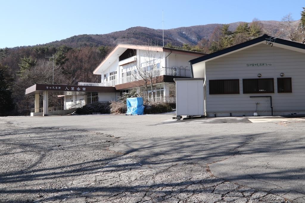f:id:yamatori0422:20190310142208j:plain
