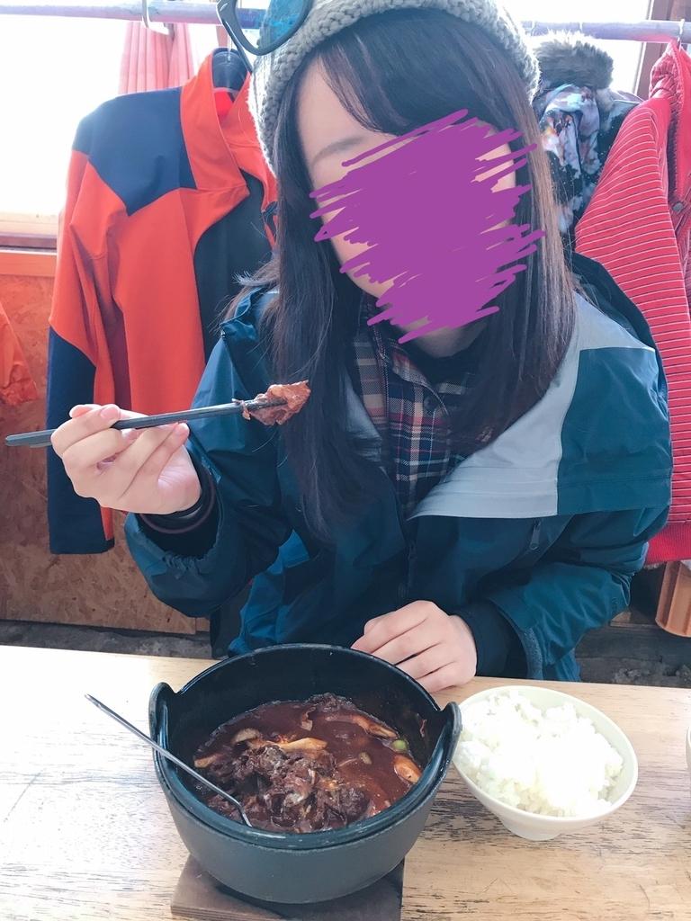 f:id:yamatori0422:20190310181238j:plain