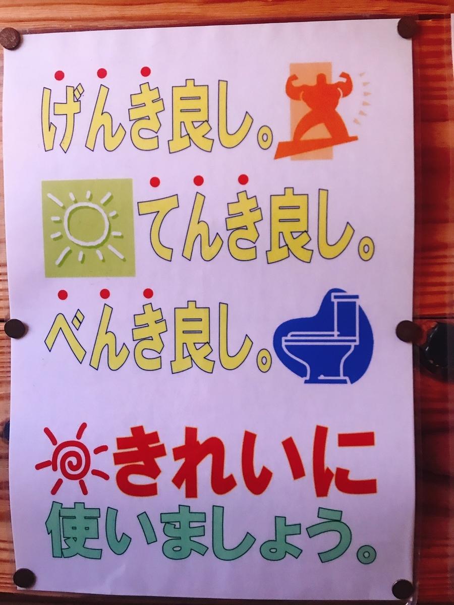 f:id:yamatori0422:20190331192907j:plain