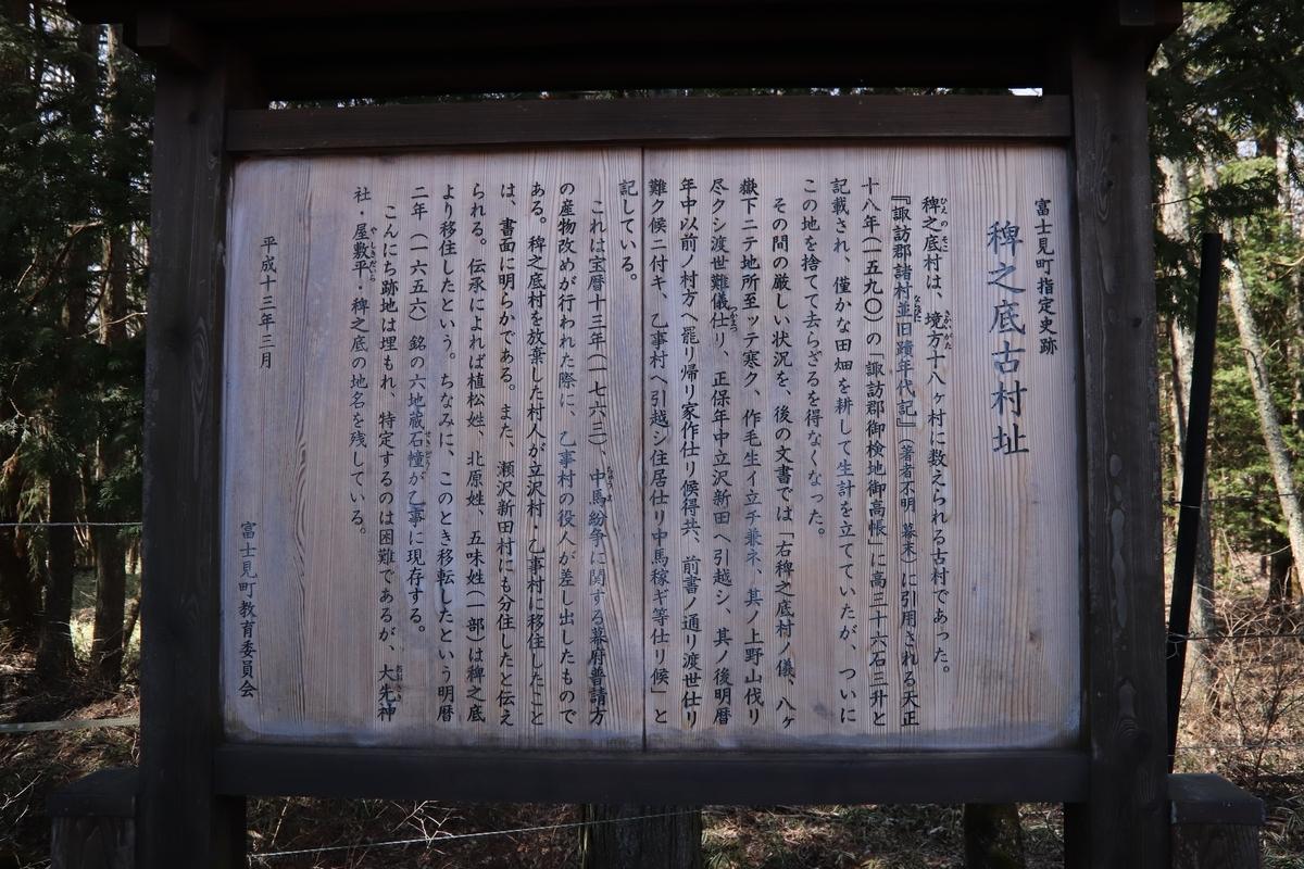 f:id:yamatori0422:20190405132516j:plain