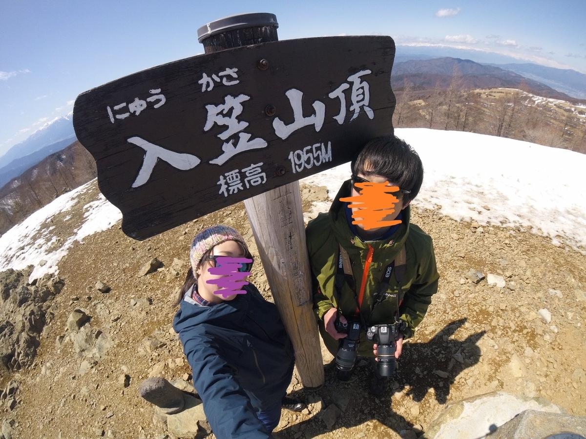 f:id:yamatori0422:20190409201107j:plain