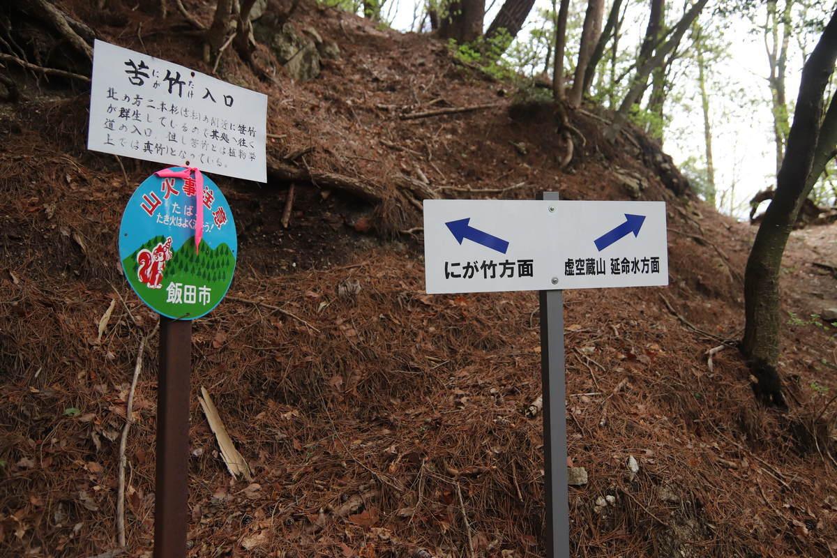 f:id:yamatori0422:20190428175009j:plain