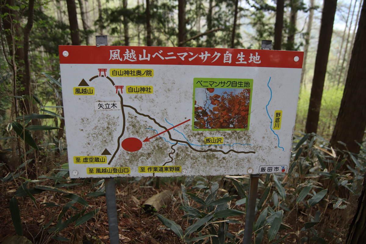 f:id:yamatori0422:20190429082723j:plain