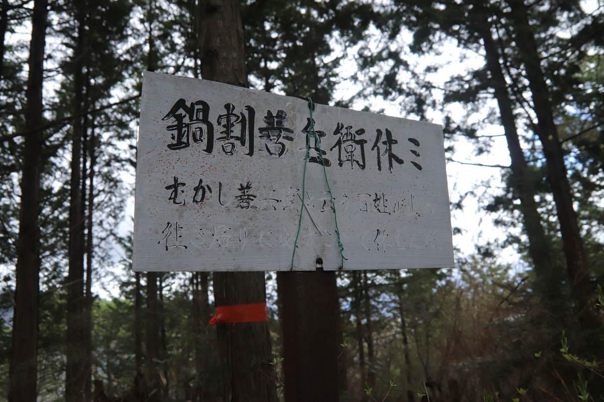 f:id:yamatori0422:20190429092007j:plain