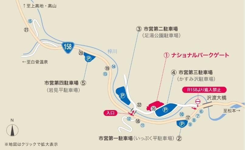 f:id:yamatori0422:20190506194023j:plain