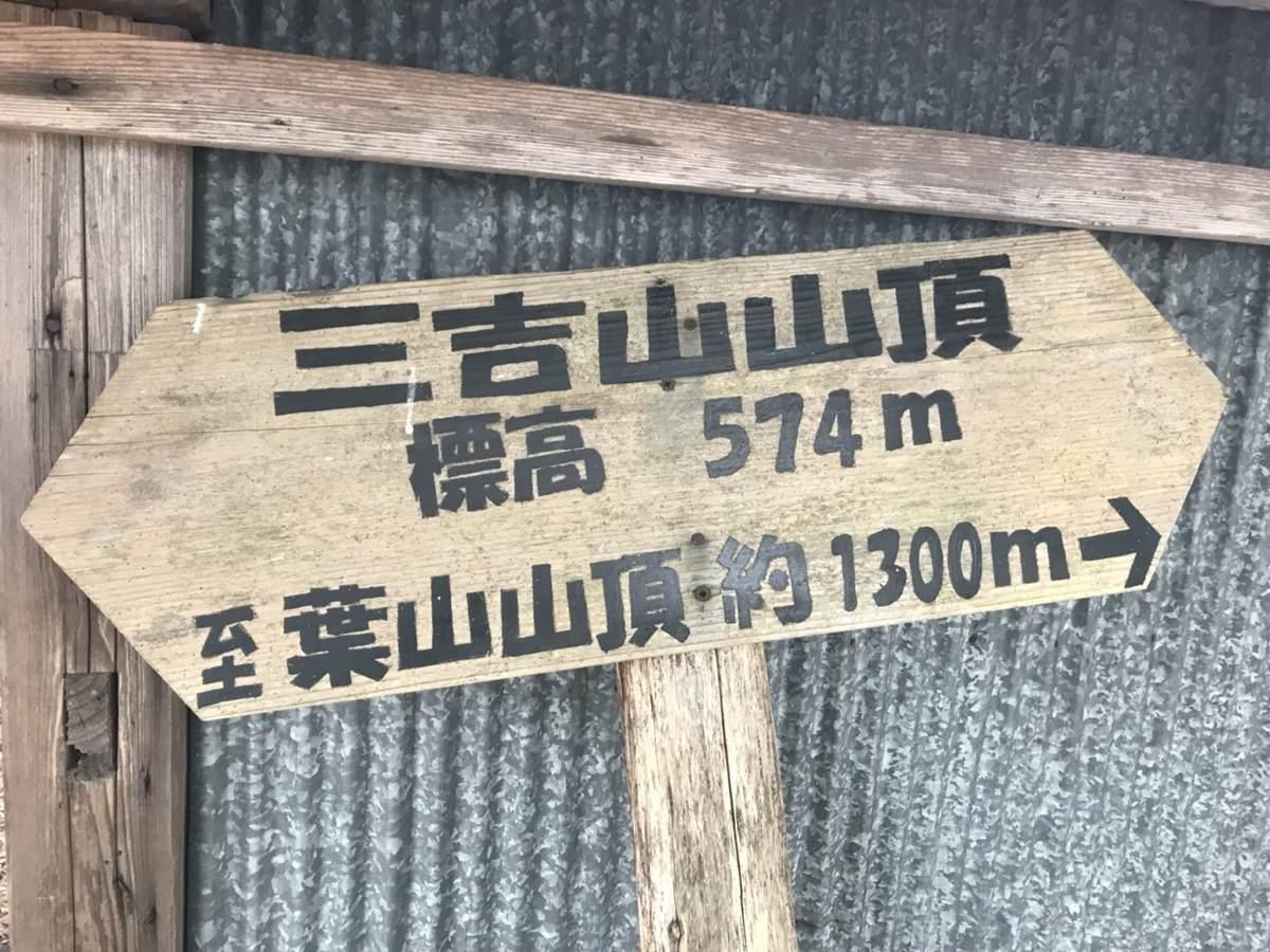 f:id:yamatori0422:20190609173450j:plain