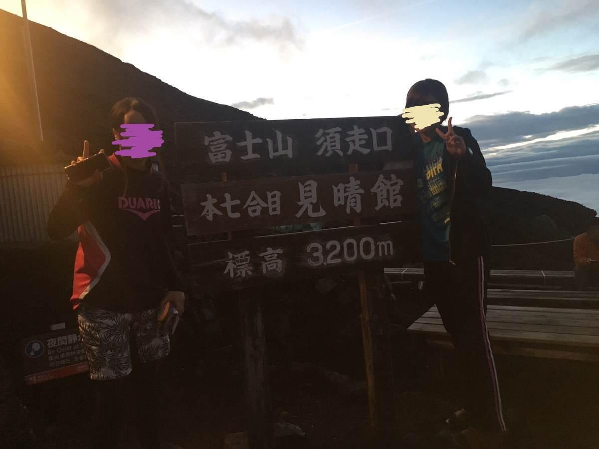 f:id:yamatori0422:20190610212050j:plain