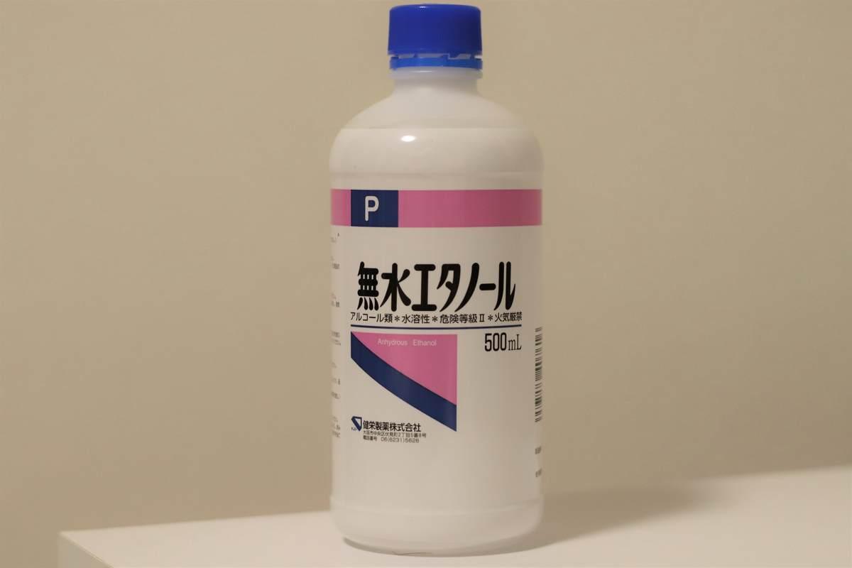 f:id:yamatori0422:20190702151330j:plain
