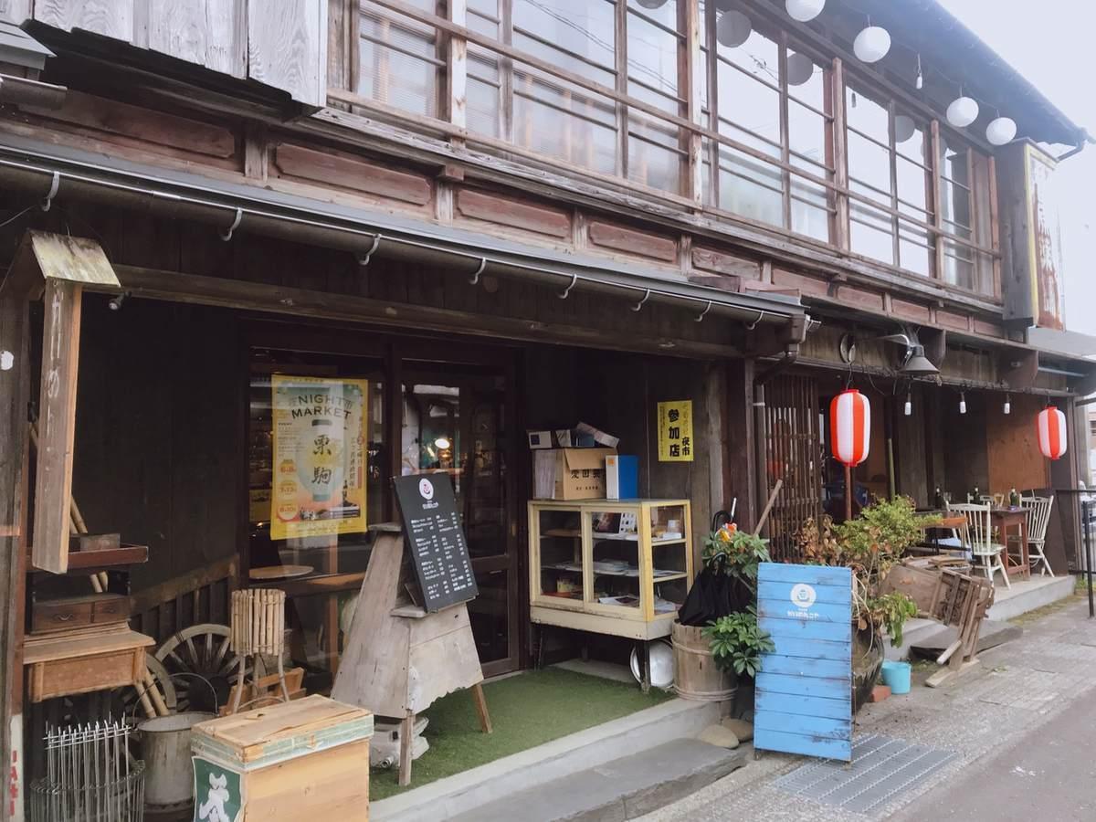 f:id:yamatori0422:20190710110228j:plain