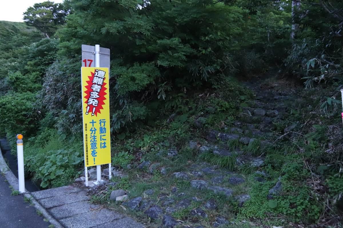 f:id:yamatori0422:20190723160330j:plain