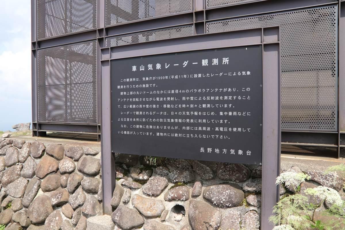 f:id:yamatori0422:20190805113335j:plain