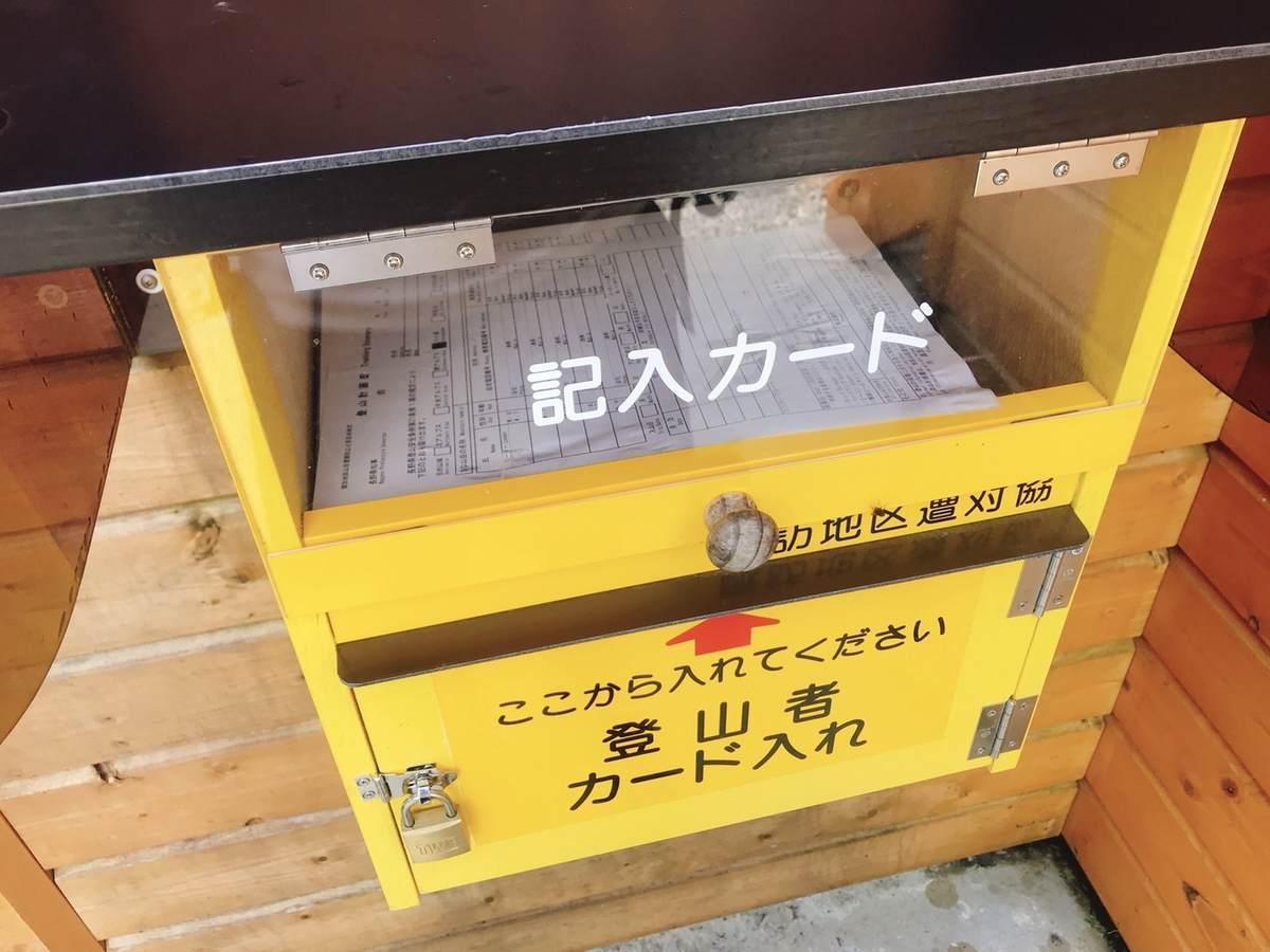 f:id:yamatori0422:20190816210402j:plain