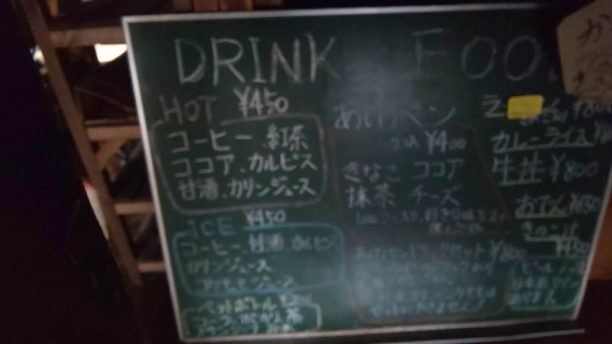 f:id:yamatori0422:20190823151151j:plain