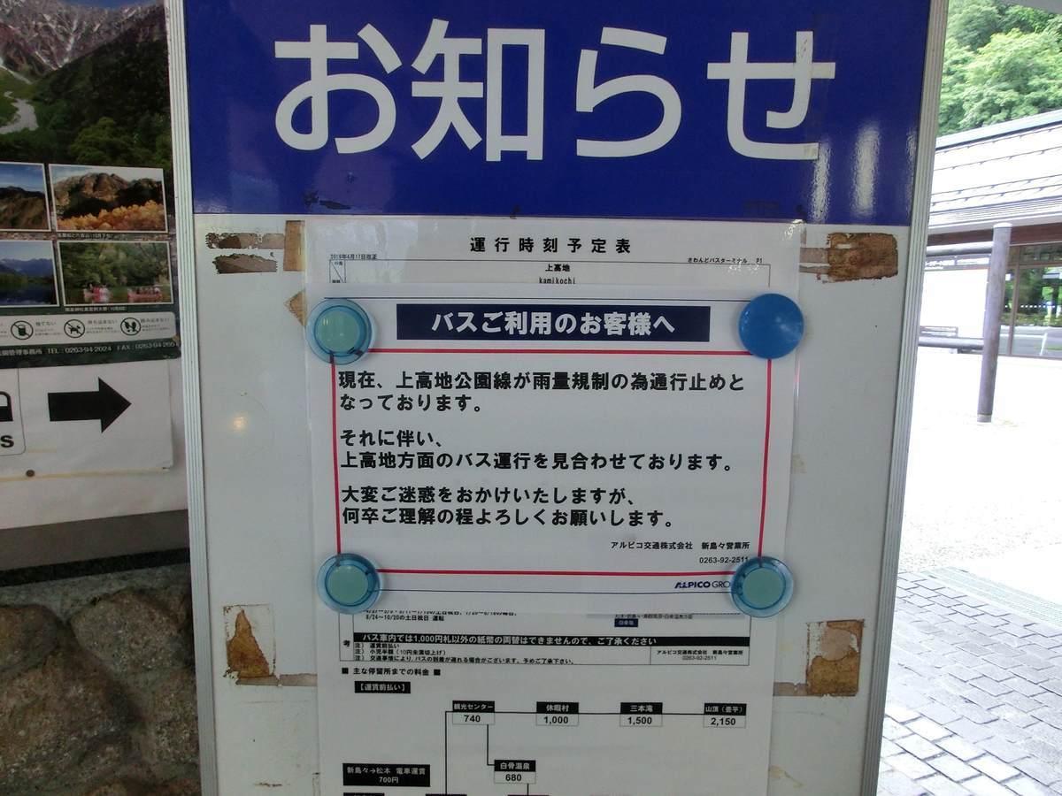 f:id:yamatori0422:20190902135703j:plain