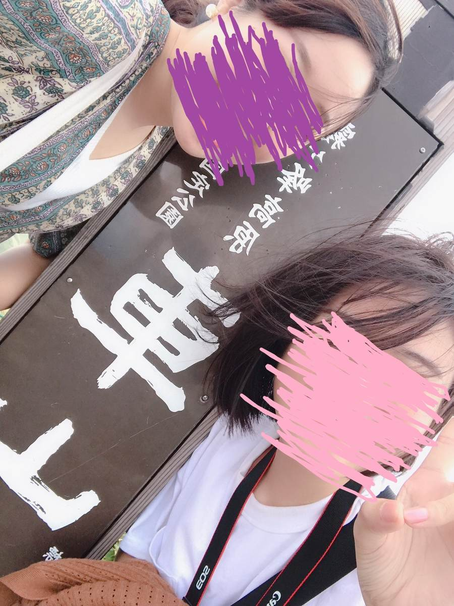 f:id:yamatori0422:20190915220420j:plain