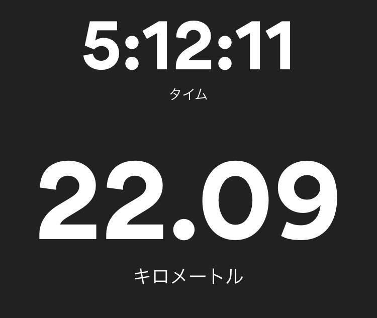 f:id:yamatori0422:20191028181536j:plain