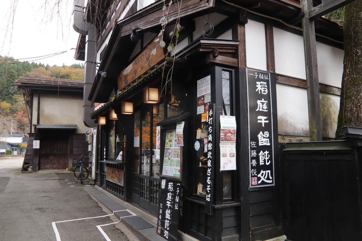 f:id:yamatori0422:20191113153432j:plain