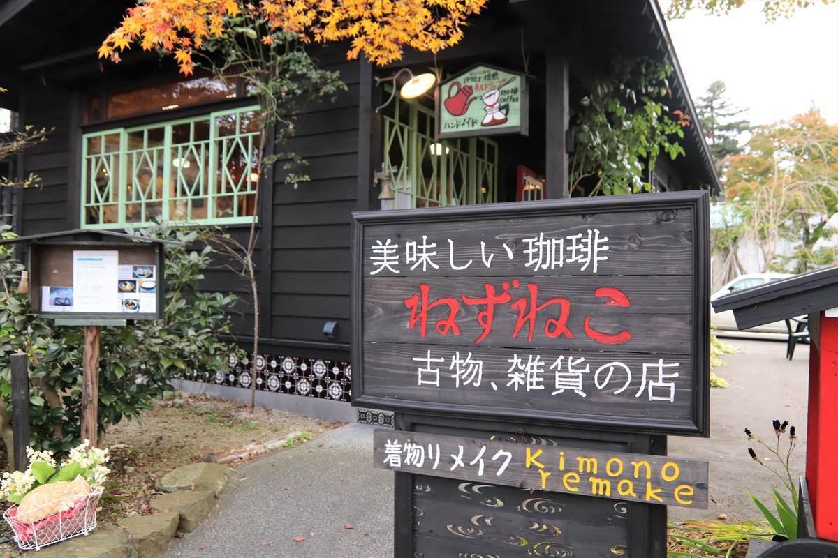 f:id:yamatori0422:20191113171502j:plain