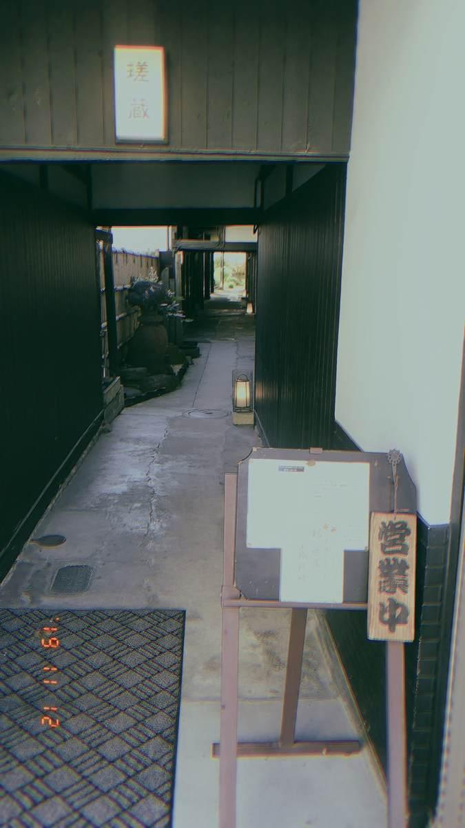 f:id:yamatori0422:20191116183211j:plain