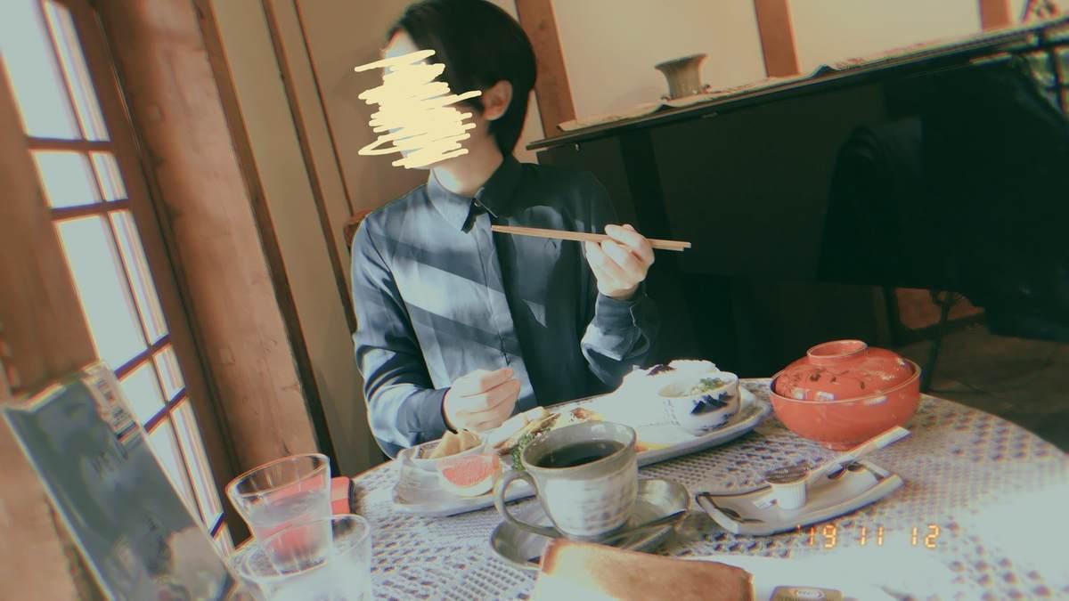 f:id:yamatori0422:20191116184332j:plain