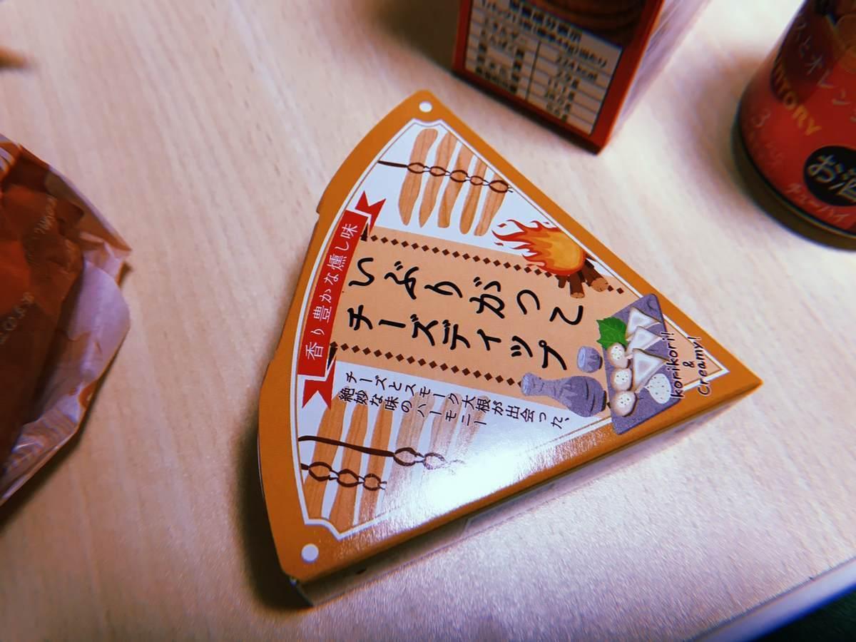 f:id:yamatori0422:20191130102945j:plain