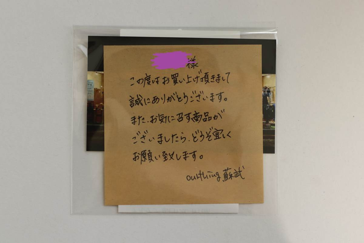 f:id:yamatori0422:20191206114430j:plain