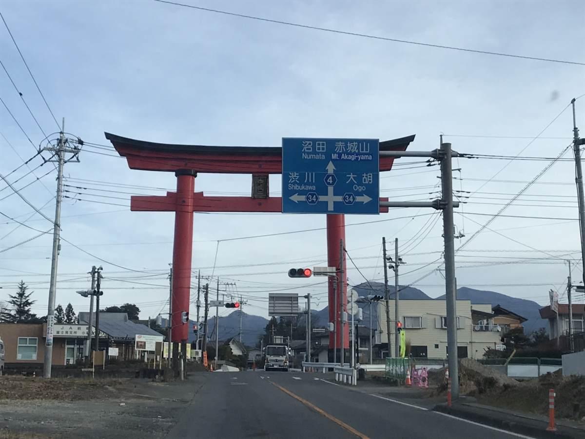 f:id:yamatori0422:20191226190521j:plain