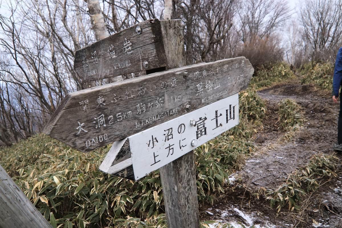 f:id:yamatori0422:20191226204116j:plain