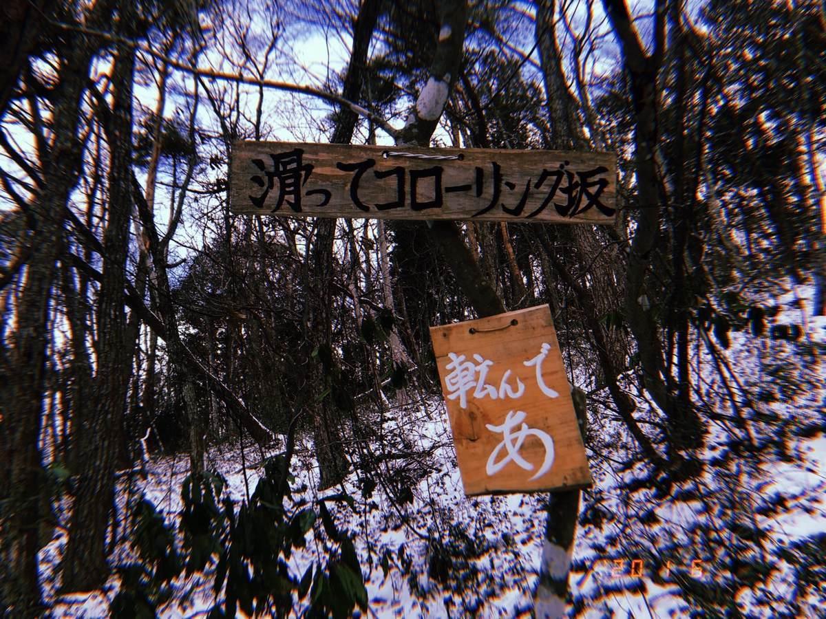 f:id:yamatori0422:20200106215502j:plain