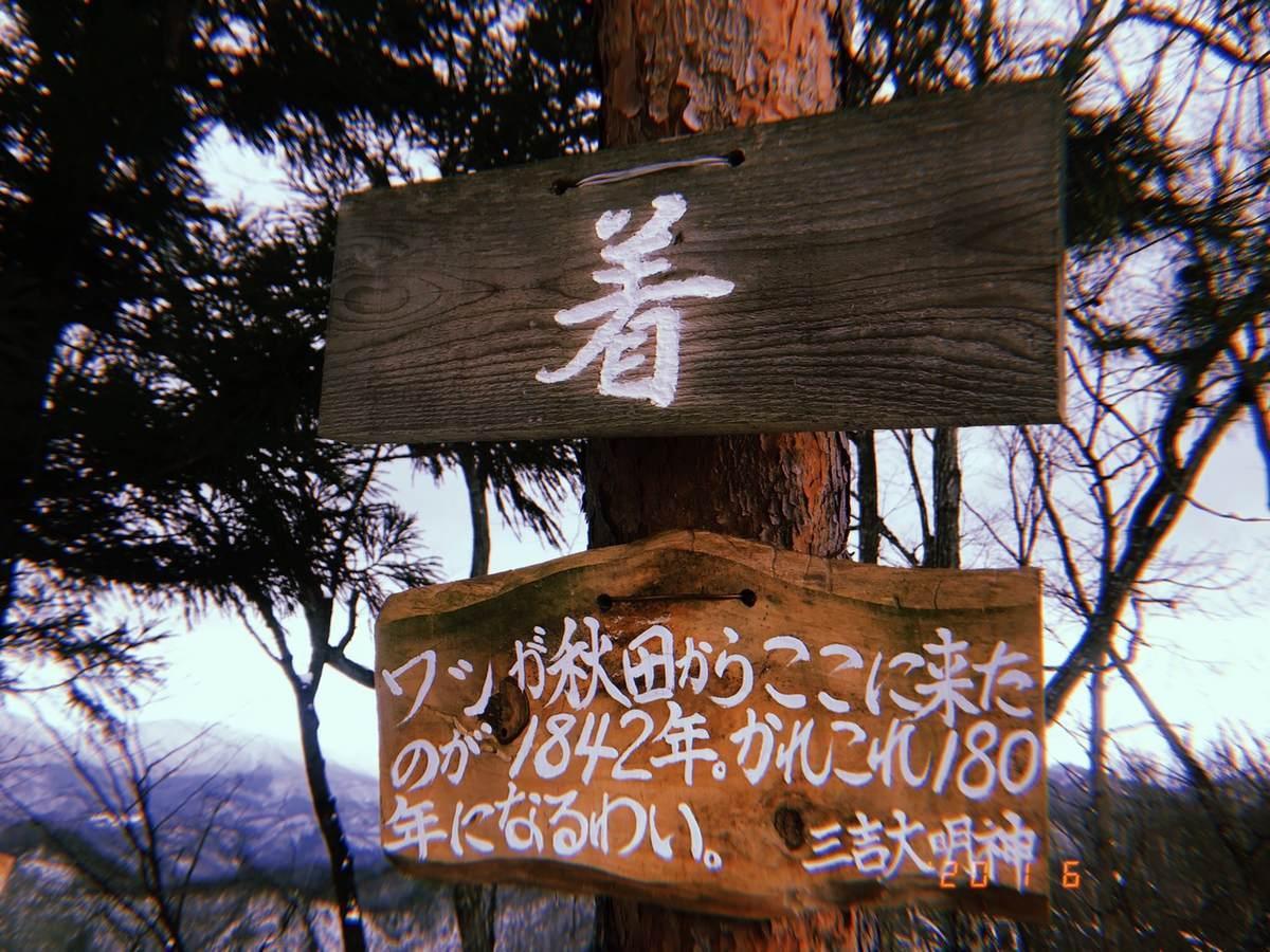 f:id:yamatori0422:20200106220140j:plain