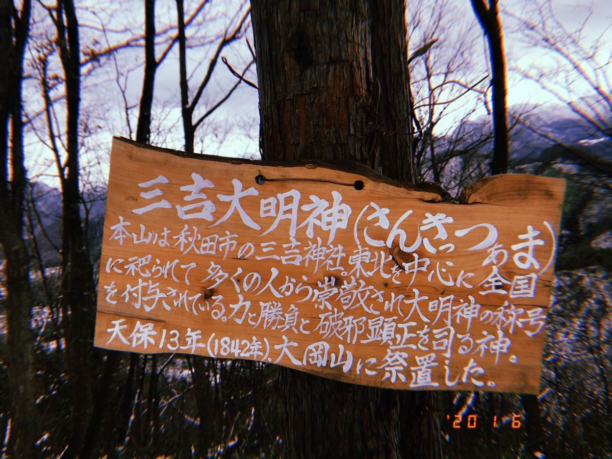 f:id:yamatori0422:20200106220256j:plain