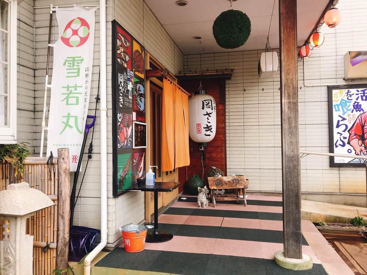 f:id:yamatori0422:20200114152629j:plain