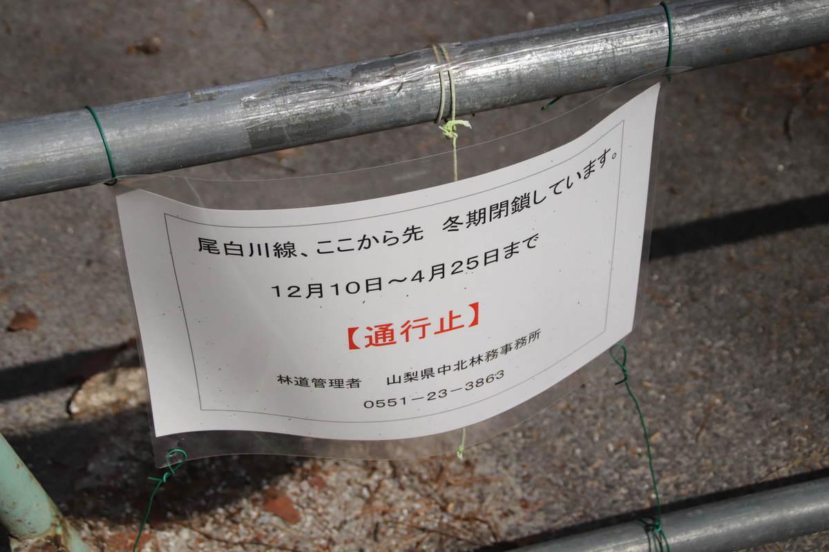 f:id:yamatori0422:20200313101131j:plain
