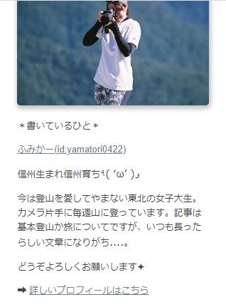 f:id:yamatori0422:20200405121711p:plain