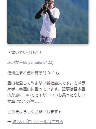 f:id:yamatori0422:20200405122007p:plain