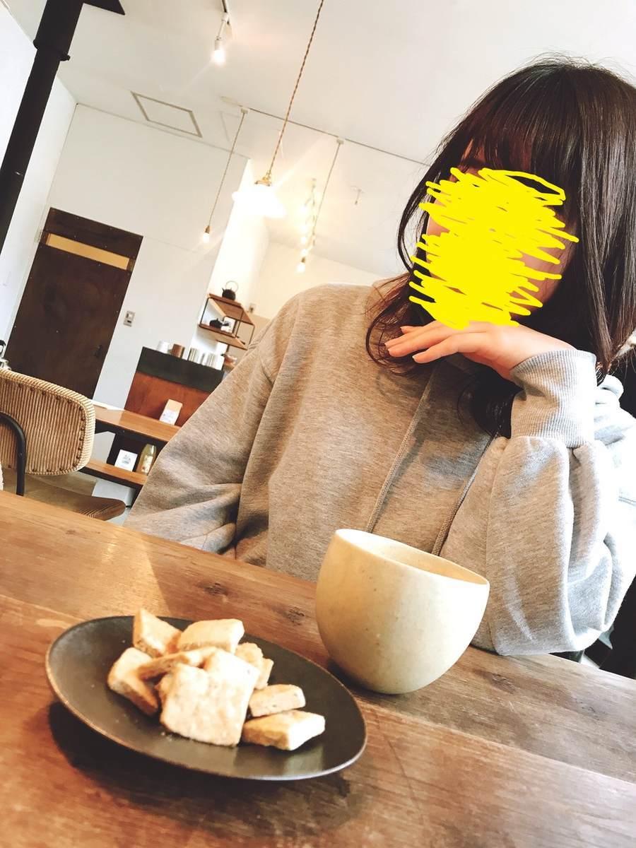 f:id:yamatori0422:20200412150346j:plain
