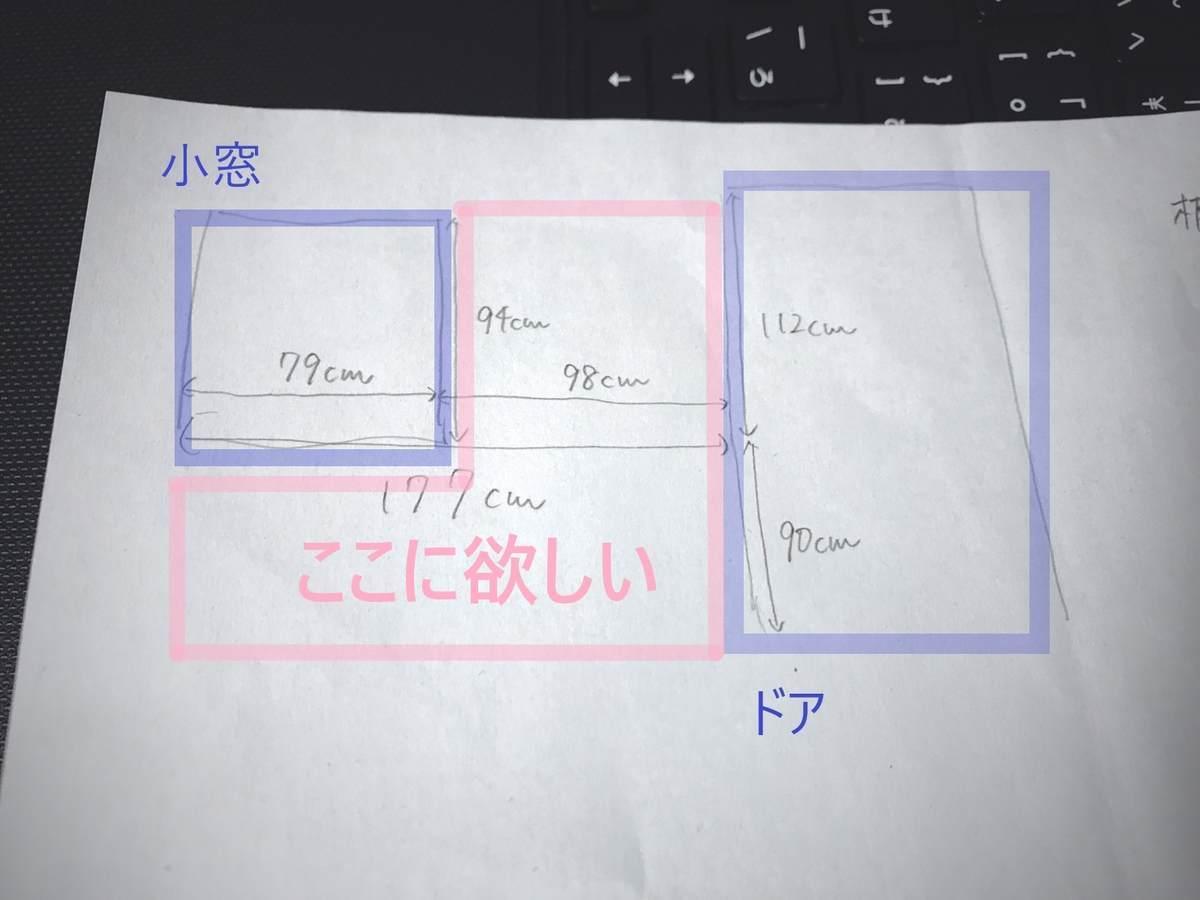f:id:yamatori0422:20200525202651j:plain