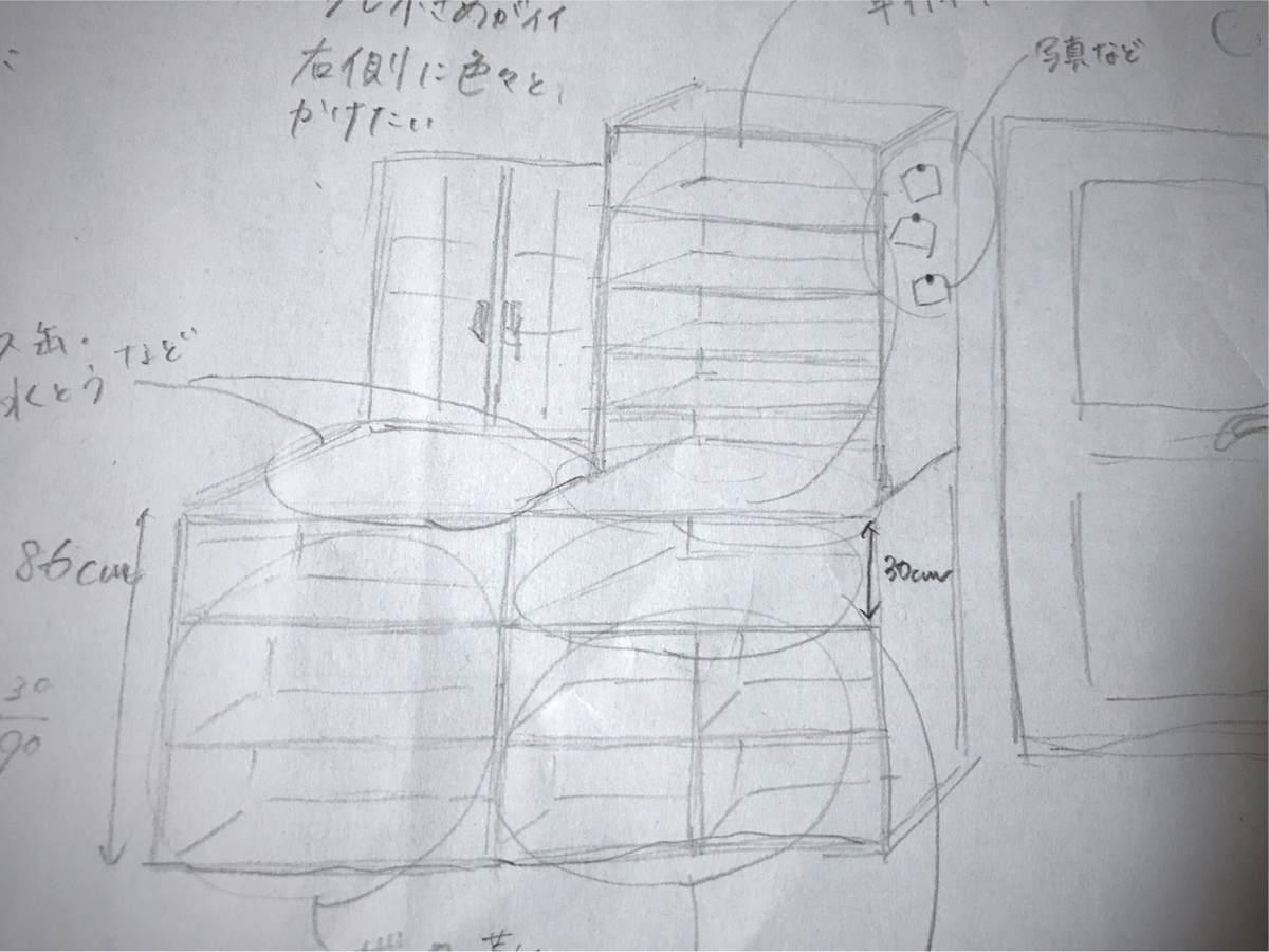 f:id:yamatori0422:20200525214355j:plain