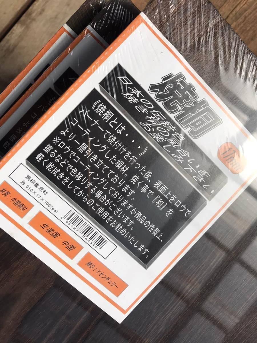f:id:yamatori0422:20200531164946j:plain