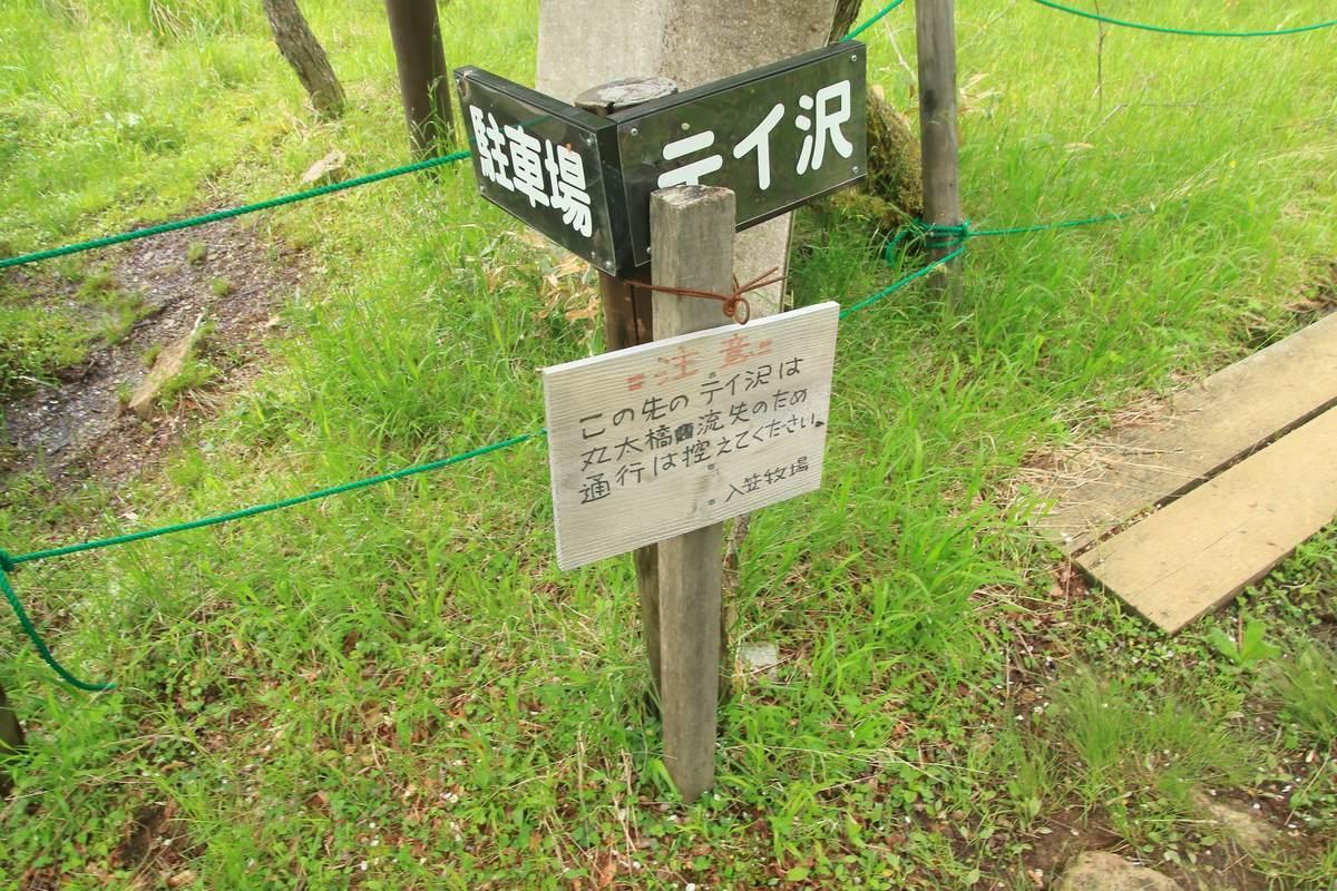 f:id:yamatori0422:20200627152440j:plain