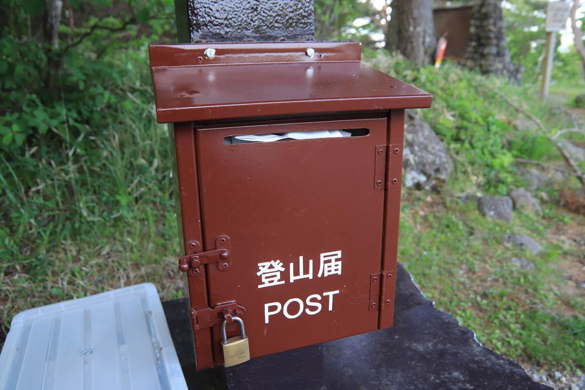 f:id:yamatori0422:20200627180119j:plain