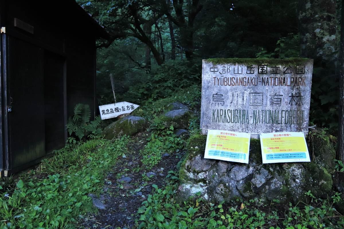 f:id:yamatori0422:20200726085858j:plain